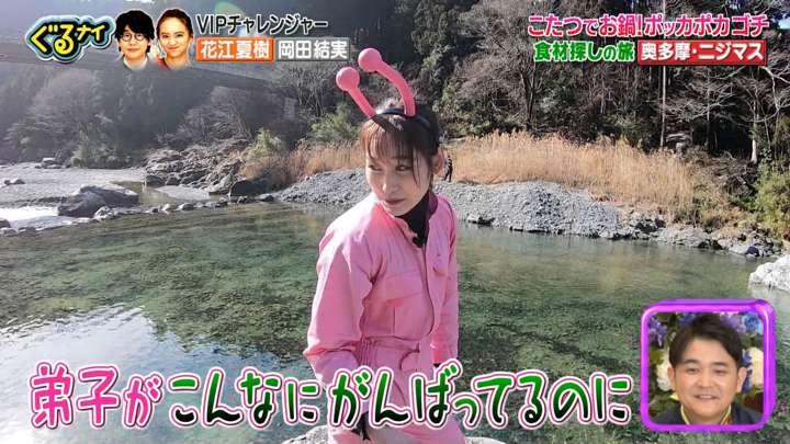 2021年02月18日岩田絵里奈の画像10枚目