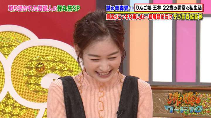 2021年02月26日岩田絵里奈の画像06枚目