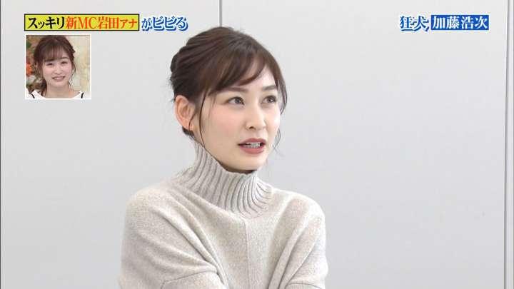 2021年02月28日岩田絵里奈の画像16枚目