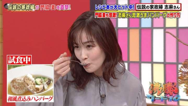 2021年03月05日岩田絵里奈の画像30枚目