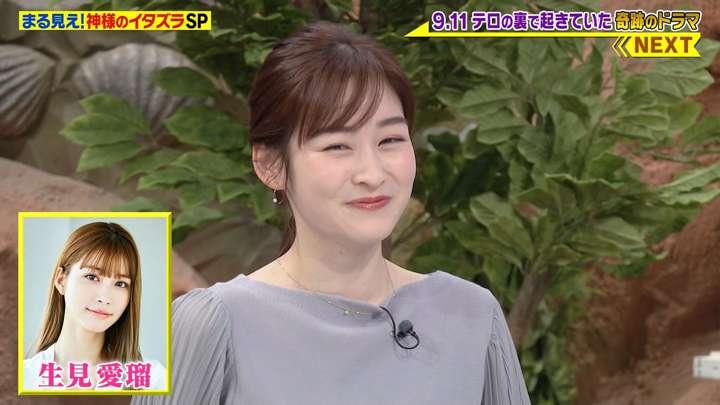 2021年03月08日岩田絵里奈の画像15枚目