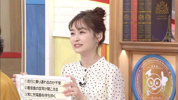 2021年03月13日岩田絵里奈の画像01枚目