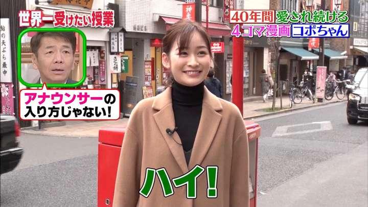 2021年03月13日岩田絵里奈の画像09枚目