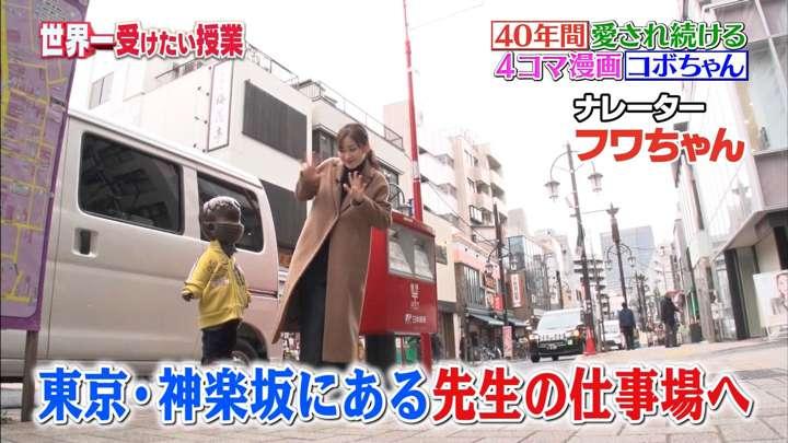 2021年03月13日岩田絵里奈の画像11枚目