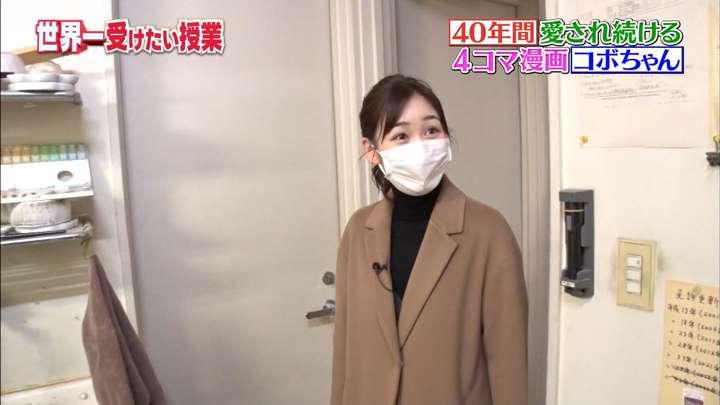 2021年03月13日岩田絵里奈の画像12枚目