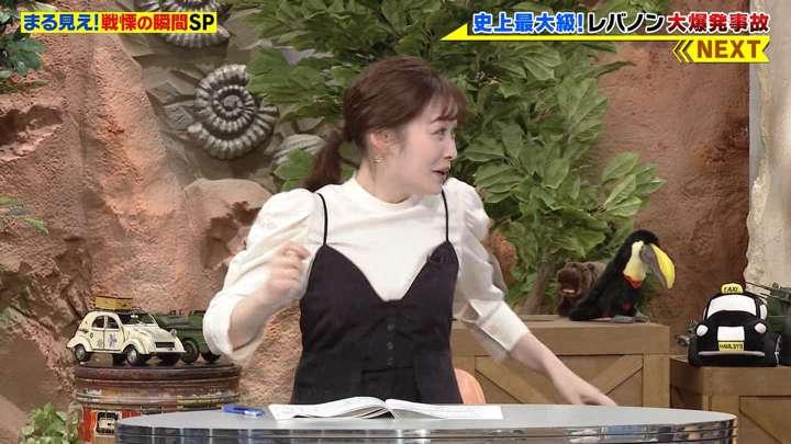 2021年03月15日岩田絵里奈の画像22枚目