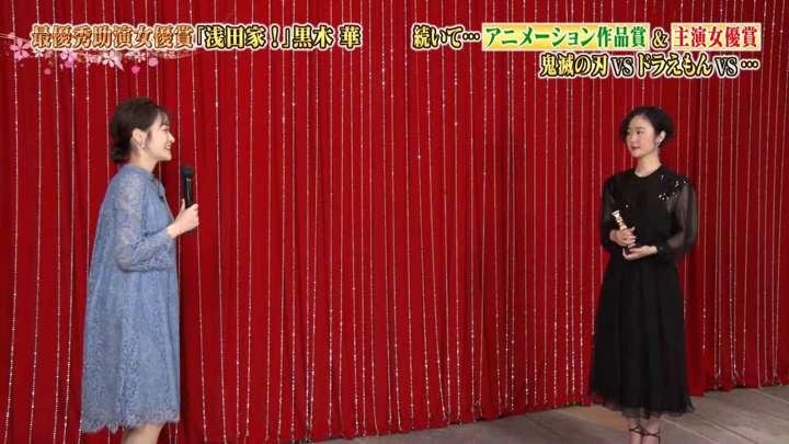2021年03月19日岩田絵里奈の画像18枚目