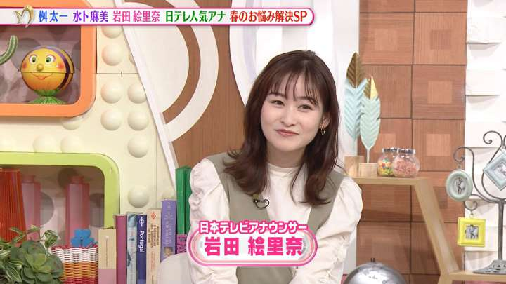 2021年03月20日岩田絵里奈の画像01枚目