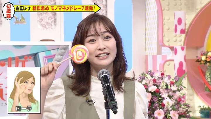 2021年03月20日岩田絵里奈の画像31枚目