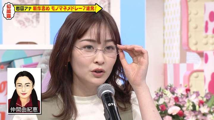 2021年03月20日岩田絵里奈の画像32枚目