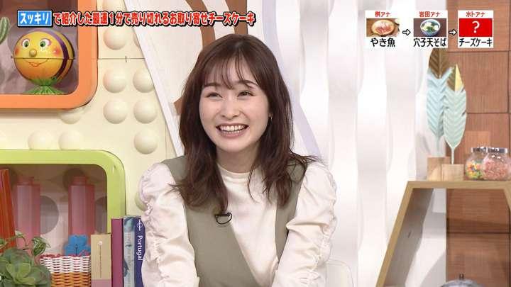2021年03月20日岩田絵里奈の画像36枚目