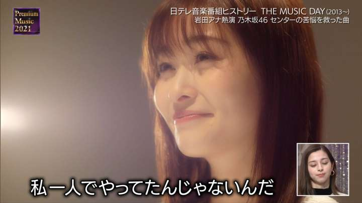 2021年03月24日岩田絵里奈の画像07枚目