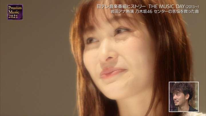 2021年03月24日岩田絵里奈の画像09枚目
