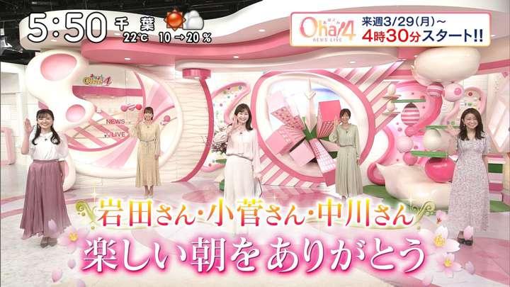 2021年03月26日岩田絵里奈の画像15枚目
