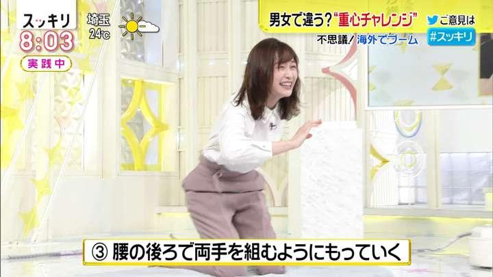 2021年03月29日岩田絵里奈の画像09枚目