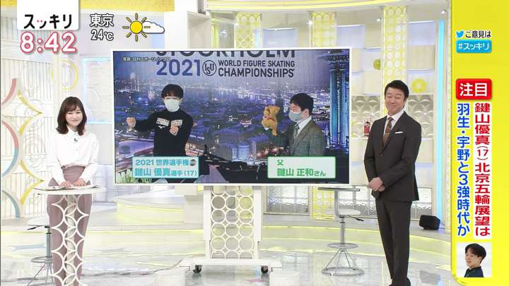 2021年03月29日岩田絵里奈の画像18枚目