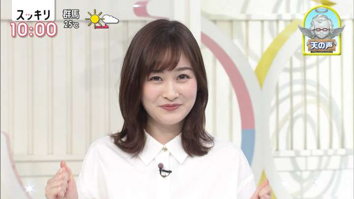 2021年03月29日岩田絵里奈の画像26枚目