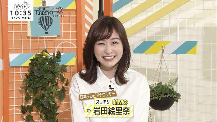 2021年03月29日岩田絵里奈の画像35枚目