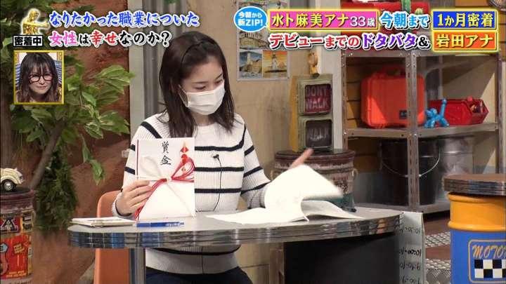 2021年03月29日岩田絵里奈の画像45枚目