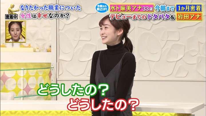 2021年03月29日岩田絵里奈の画像48枚目