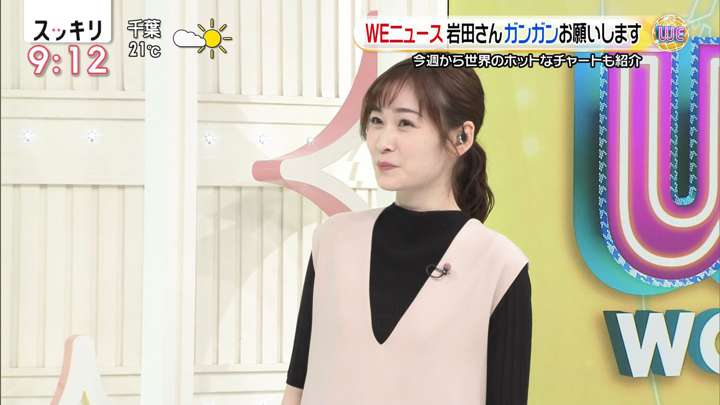 2021年03月30日岩田絵里奈の画像09枚目