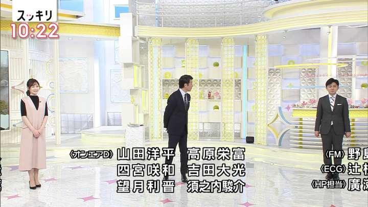 2021年03月30日岩田絵里奈の画像14枚目