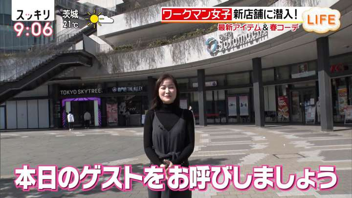 2021年03月31日岩田絵里奈の画像14枚目