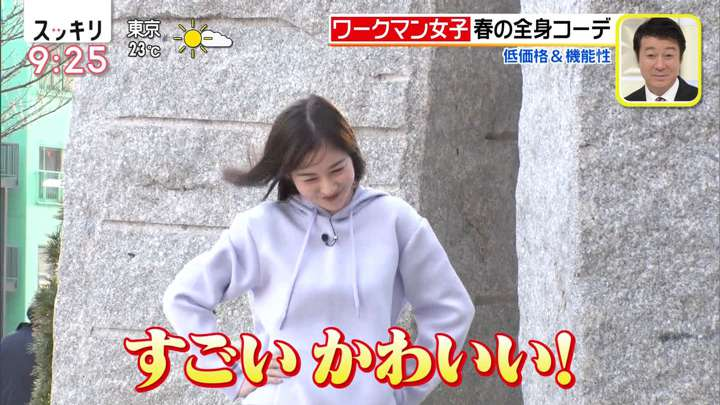 2021年03月31日岩田絵里奈の画像20枚目