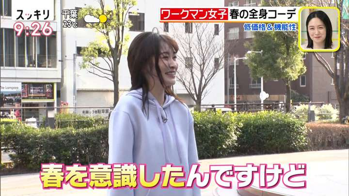2021年03月31日岩田絵里奈の画像25枚目