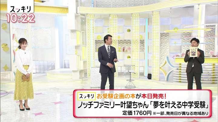 2021年04月02日岩田絵里奈の画像14枚目