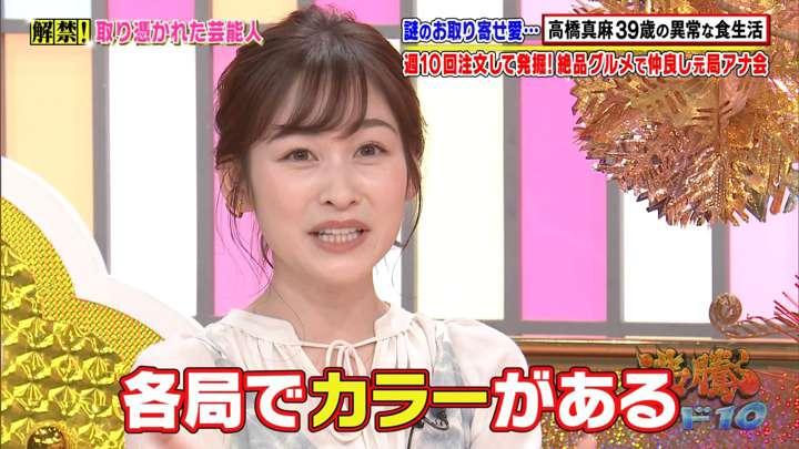 2021年04月02日岩田絵里奈の画像31枚目