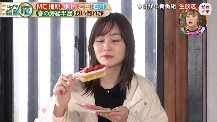 2021年04月03日岩田絵里奈の画像03枚目