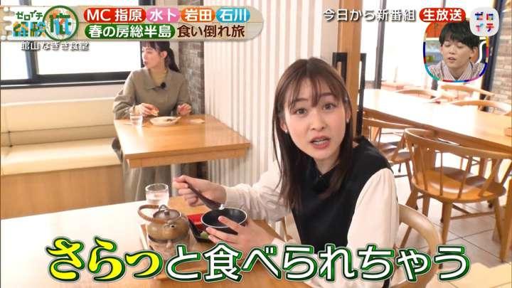 2021年04月03日岩田絵里奈の画像11枚目