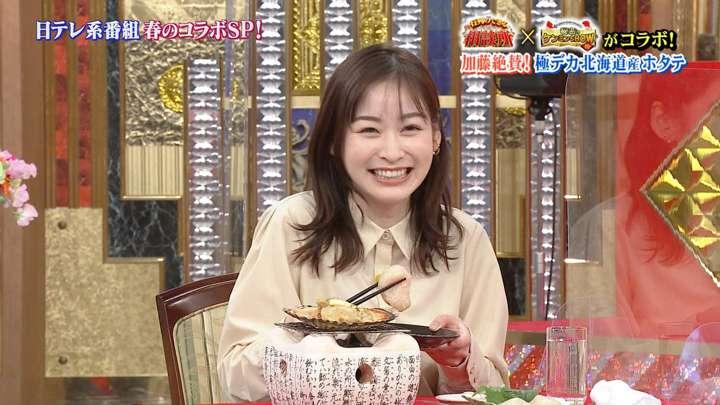 2021年04月04日岩田絵里奈の画像11枚目