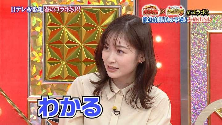 2021年04月04日岩田絵里奈の画像19枚目