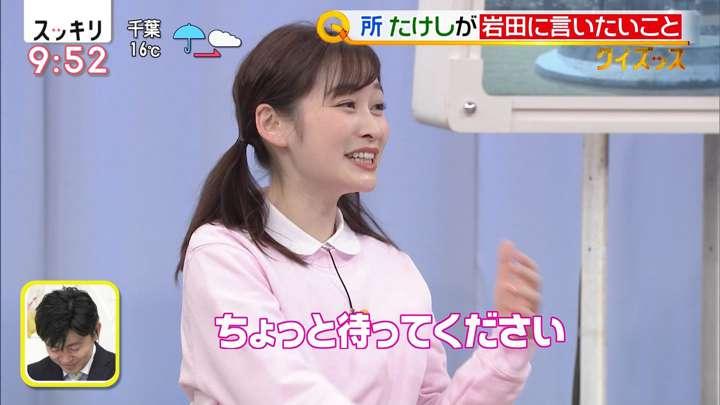 2021年04月05日岩田絵里奈の画像14枚目