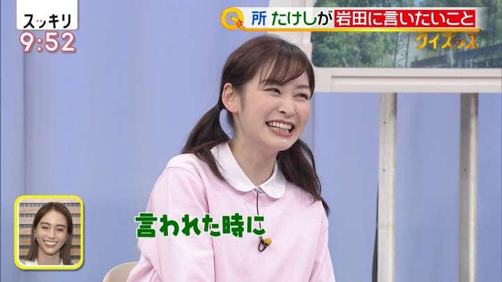 2021年04月05日岩田絵里奈の画像15枚目