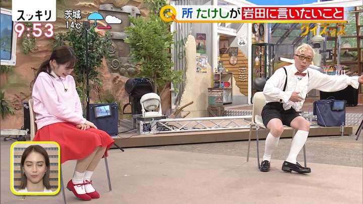 2021年04月05日岩田絵里奈の画像19枚目