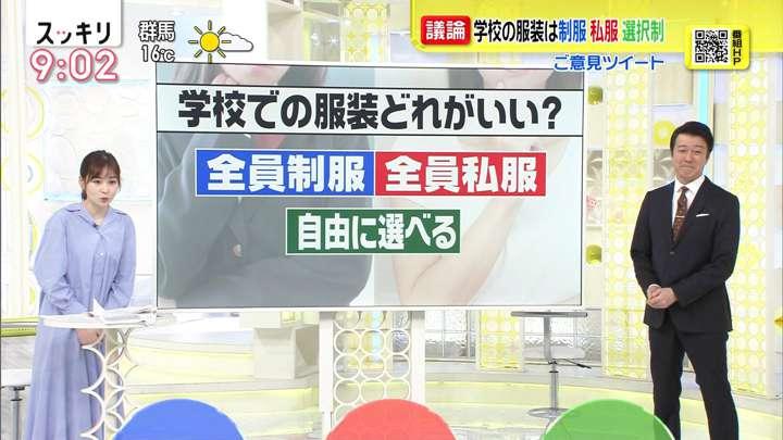 2021年04月06日岩田絵里奈の画像12枚目
