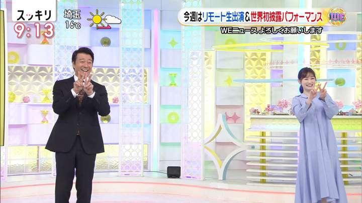 2021年04月06日岩田絵里奈の画像16枚目