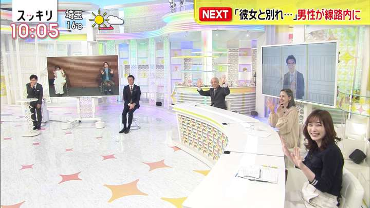 2021年04月09日岩田絵里奈の画像08枚目