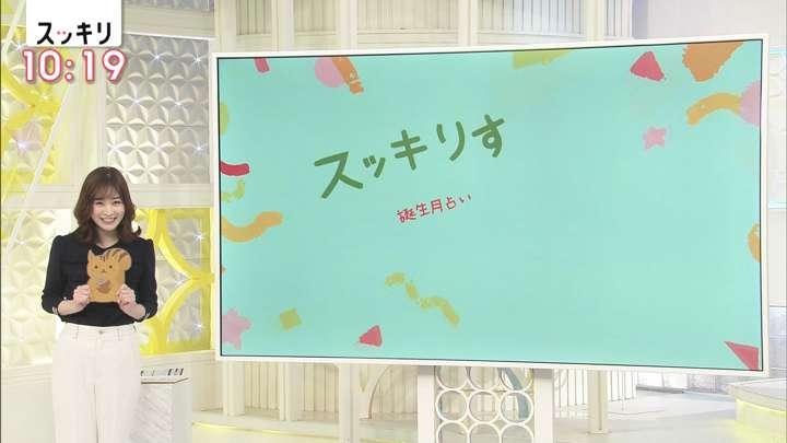 2021年04月09日岩田絵里奈の画像10枚目