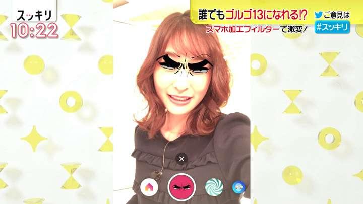 2021年04月09日岩田絵里奈の画像11枚目