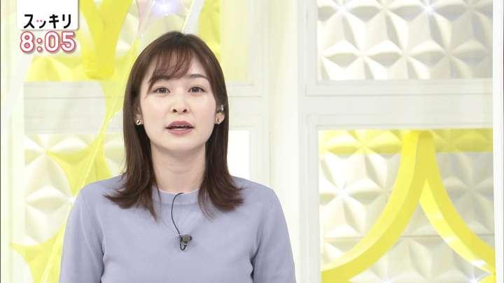 2021年04月12日岩田絵里奈の画像06枚目