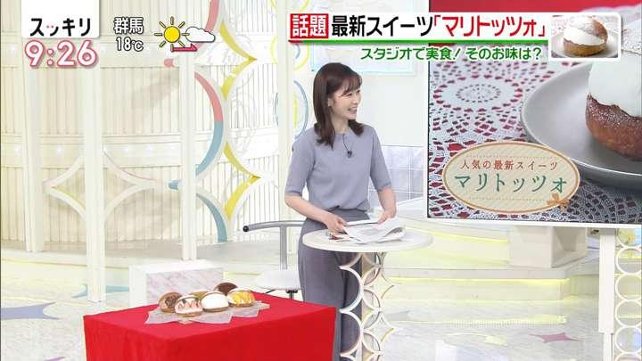 2021年04月12日岩田絵里奈の画像08枚目