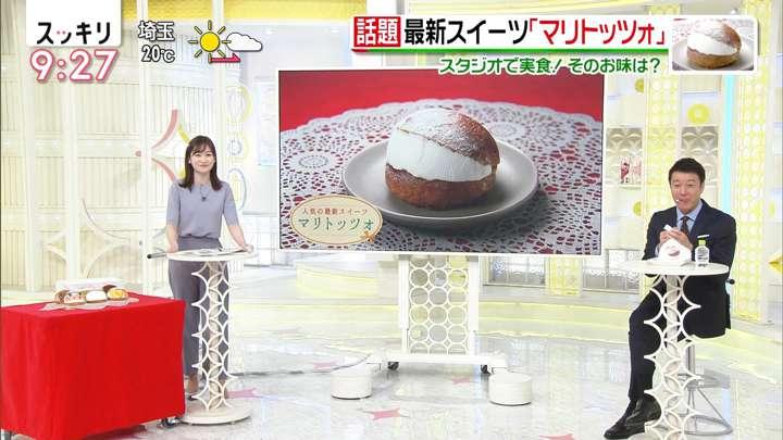 2021年04月12日岩田絵里奈の画像09枚目