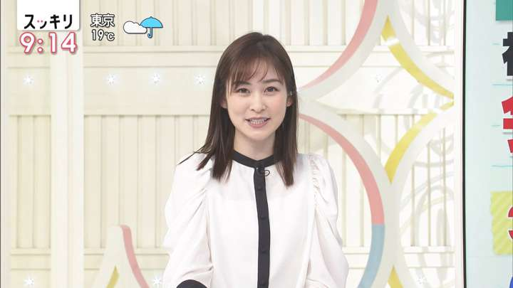 2021年04月13日岩田絵里奈の画像11枚目