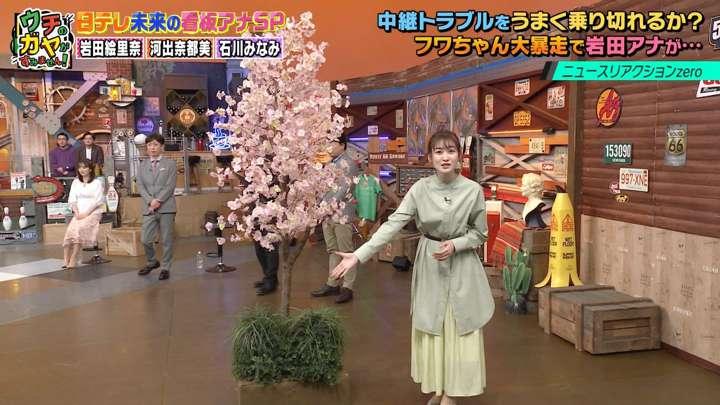 2021年04月13日岩田絵里奈の画像34枚目