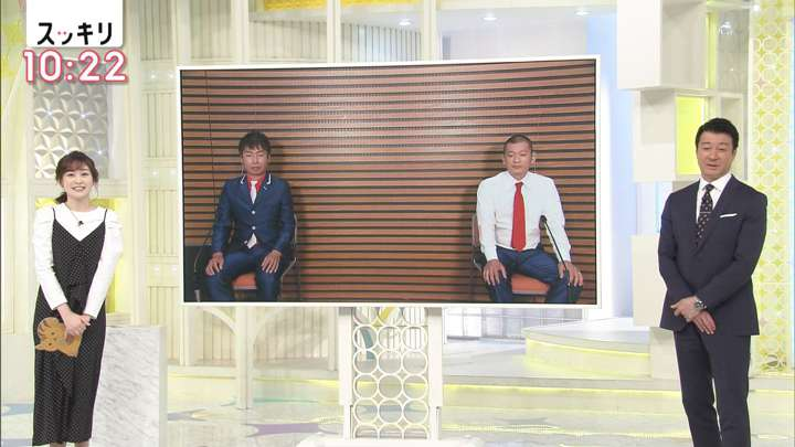2021年04月15日岩田絵里奈の画像11枚目