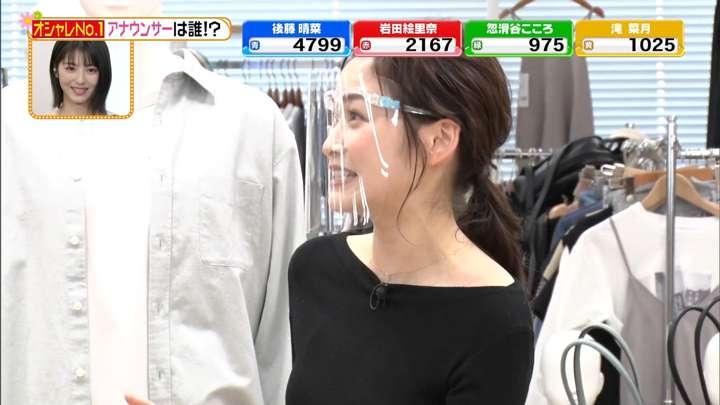 2021年04月15日岩田絵里奈の画像13枚目